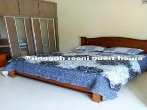 Singgah Seeni Guest House, Гостевые дома  Кампунг-Паданг-Масират - big - 12