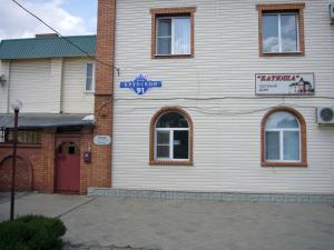 Гостевой дом Катюша - фото 4
