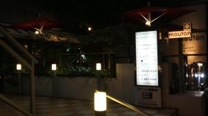 free wifi osaka cozy H, Apartmanok  Oszaka - big - 44