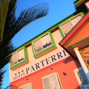 Атами - Petit Hotel Parterre