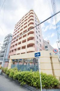 Nipponbashi 202, Appartamenti  Osaka - big - 4