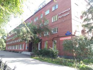 Отель Сибирь - фото 14