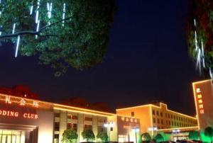 Linzhen Hotel, Отели  Шанхай - big - 8