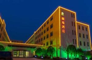 Linzhen Hotel, Отели  Шанхай - big - 18