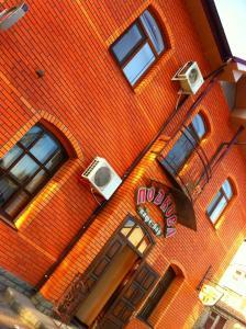 Podkova Mini Hotel