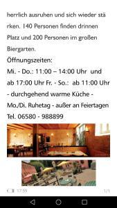 Ferienwohnung Rothaus
