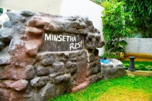 Minsetha Rest, Guest houses  Habarana - big - 11
