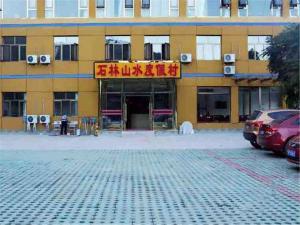 Tianyun Mountain Shilin Shanshui Resort