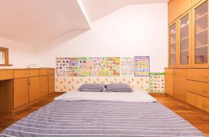 YOU Home, Appartamenti  Suzhou - big - 11