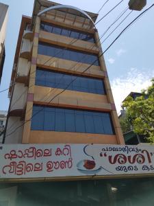 My Atithi Cochin Crown, Hotel  Cochin - big - 38