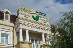 Hotel Myata