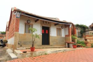 Kinmen Couple Inn Suitou No. 20