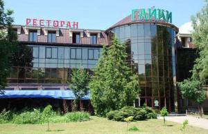Hotel Complex Gayki