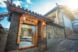 obrázek - Lijiang Dream River View Hostel
