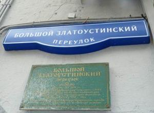 Хостел Соло Хостел на Лубянке, Москва