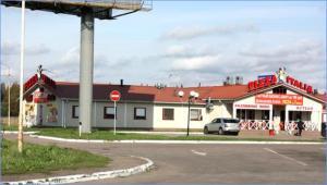 Motel Ogon'ki