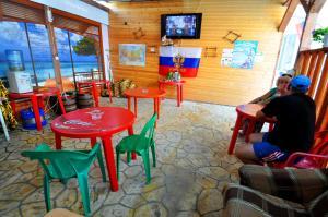 Guest House Gardaria