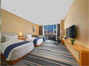 Holiday Inn Express Baoji City Centre