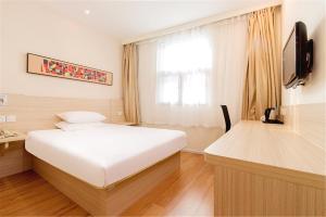 Фото отеля Hanting Hotel Zhongshan Xiaolan