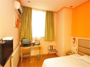 Grace Inn Jinan Lishan Road Branch, Проживание в семье  Цзинань - big - 8