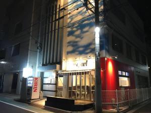 obrázek - Hotel Owl Tokyo Nippori