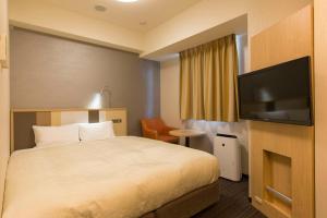 Sanco Inn Nagoya Nishiki, Hotely  Nagoya - big - 9