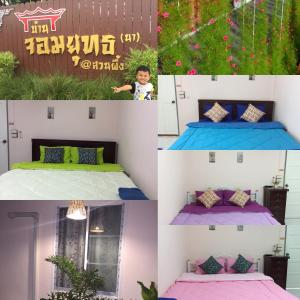 obrázek - Baanpak Jomyutt Suan Phueng