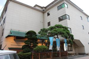 Tansen Hotel, Ryokans  Nanyo - big - 1