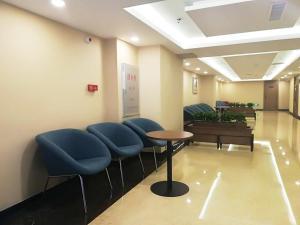 Guangzhou Rong Jin Hotel, Hotely  Kanton - big - 31