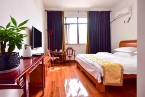 Xinyang Guesthouse Xishan, Vendégházak  Szucsou - big - 3