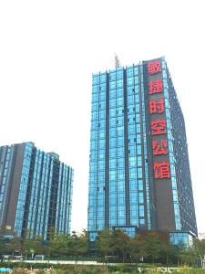Jing Ou Space Apartment Guangzhou South Station, Гуанчжоу