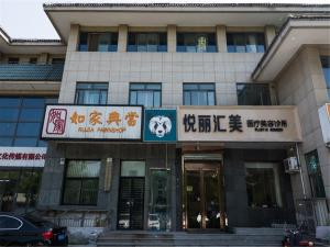 Beijing Panda International Hostel (Nanluoguxiang Branch), Пекин