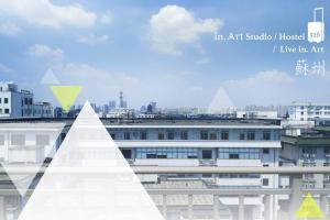 in. Art Studio Hostel, Apartmány  Suzhou - big - 8