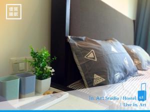 in. Art Studio Hostel, Apartmány  Suzhou - big - 10