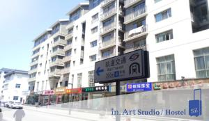 in. Art Studio Hostel, Apartmány  Suzhou - big - 18