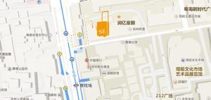 in. Art Studio Hostel, Apartmány  Suzhou - big - 19