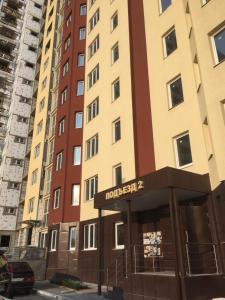 Apartment on Antonova-Ovseenko 33b, Ferienwohnungen  Podgornoye - big - 10