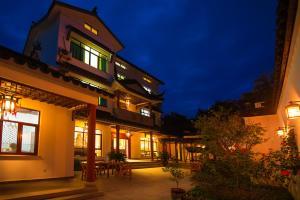Xinyang Guesthouse Xishan, Vendégházak  Szucsou - big - 1