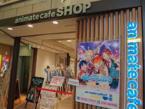 Yamanote Downtown House Komagome, Apartmanok  Tokió - big - 3