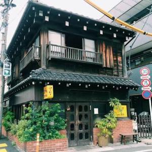Yamanote Downtown House Komagome, Apartmanok  Tokió - big - 21