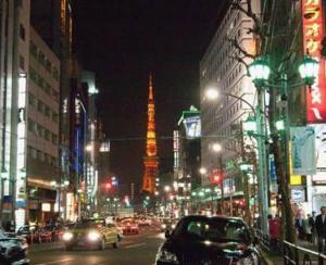 Yamanote Downtown House Komagome, Apartmanok  Tokió - big - 31