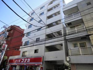 Yamanote Downtown House Komagome, Apartmanok  Tokió - big - 2