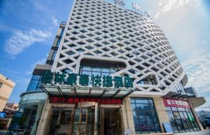 Green Tree Inn (Deli Plaza), Hotely  Nantong - big - 1