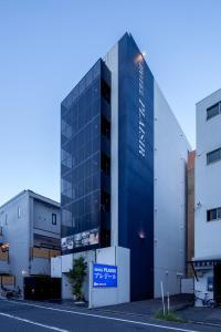 Hotel PLAISIR (Adult Only), Отели для свиданий  Хиросима - big - 1
