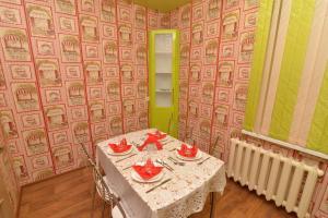 Apartamienty na prospiektie ULY DALA, 11/1, Appartamenti  Taldykol' - big - 5
