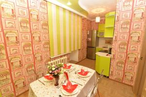 Apartamienty na prospiektie ULY DALA, 11/1, Appartamenti  Taldykol' - big - 15