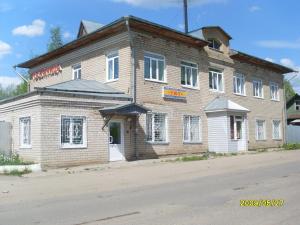 Гостевой дом Уют, Грязовец
