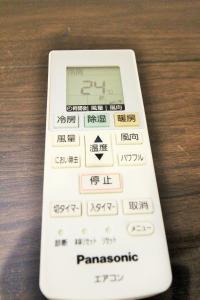 Kameido Cozy Apartment, Apartmanok  Tokió - big - 34