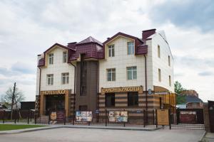Отель Hotel X.O, Новосибирск