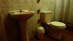 Illary Inn, Hotels  Machu Picchu - big - 18